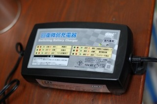 充電器 (4).jpg